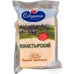 Monastyrskiy cheese Savushkin product 45% 210g Belarus