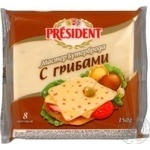 Cheese President Master buterbroda processed 40% 150g Russia
