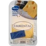 Сыр Валио твердый 56% 150г