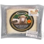 Cheese Makarena hard 35% 200g