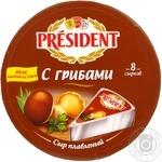 Сыр Президент плавленый с грибами 45% 140г Украина