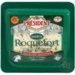 Сыр Сосьете рокфор овечий полутвердый с плесенью 52% 100г