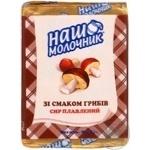 Сыр Наш Молочник плавленый со вкусом грибов 55% 90г  Украина