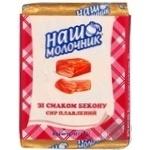 Сыр Наш Молочник плавленый со вкусом бекона 50% 90г  Украина