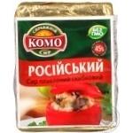 Сыр Комо Российский плавленый ломтевой 45% 90г Украина