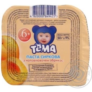 Паста творожная Тёма абрикос 4.2% 50г Украина