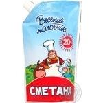 Сметана Веселый молочник 20% 350г Украина