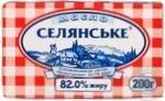 Масло Селянское Вологодское сладкосливочное 82% 200г Украина
