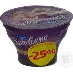 Dessert Danissimo milky with taste of tiramisu chilled 9.5% 135g plastic cup Ukraine