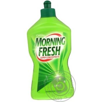 Средство для мытья посуды Morning Fresh яблоко 450мл