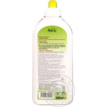 Средство AlmaWin для мытья посуды концентрированное органическое гипоаллергенное 500мл - купить, цены на МегаМаркет - фото 2
