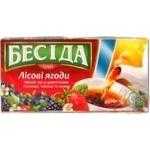 Tea Beseda with berries black packed 26pcs 39g cardboard packaging Russia