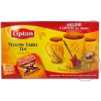 lipton tea marketing plan