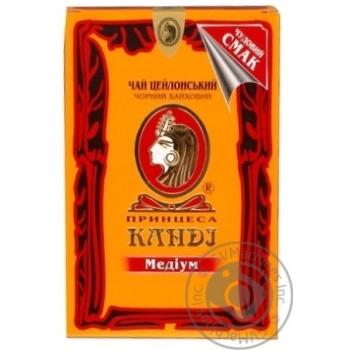 Черный чай Принцесса Канди Медиум цейлонский байховый мелколистовой 180г Украина