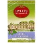 Чай Хейлиз зеленый с мятой листовой 100г