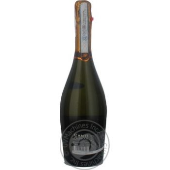 Canti Prosecco White Extra Dry Sparkling Wine 11.5% 0.75l - buy, prices for MegaMarket - image 2