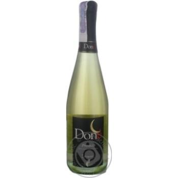Ігристе шампанське Кадіс 10.5% 750мл Італія
