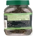 Qualitea Natural loose green tea 200g - buy, prices for Novus - image 2