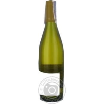Leon de Tarapaca Chardonnay White Dry Wine 13% 0.75l - buy, prices for CityMarket - photo 6