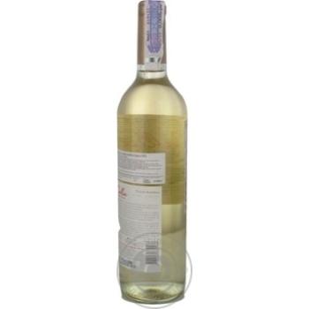 Вино Salentein Dulce біле напівсолодке 10,5% 0,75л - купити, ціни на CітіМаркет - фото 6