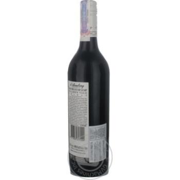 Вино d'Arenberg Stump Jump Shiraz 2008 червоне сухе 12,5% 0,75л - купити, ціни на МегаМаркет - фото 5
