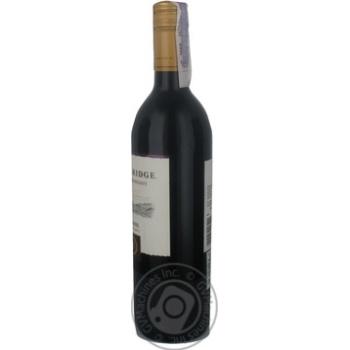 Robert Mondavi Zinfandel Woodbridge Red Dry Wine 13,5% 0,75l - buy, prices for CityMarket - photo 4
