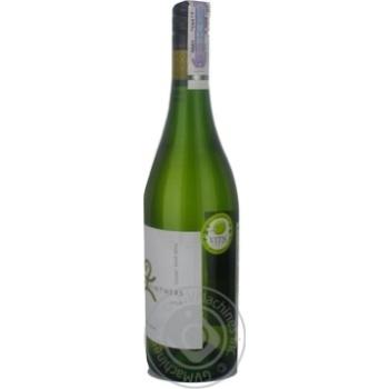 Man Chenin Blanc White Dry Wine 0.75l - buy, prices for Furshet - image 6