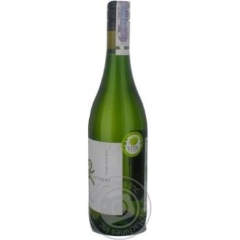 Man Chenin Blanc White Dry Wine 0.75l - buy, prices for Furshet - image 7