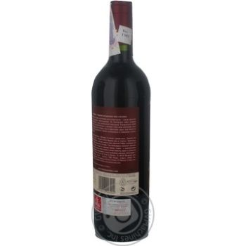 Torres Ibericos Crianza Red Dry Wine 14% 0.75l - buy, prices for CityMarket - photo 3