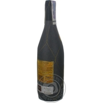 Faustino Gran Reserva I Red Dry Wine 13,5% 0,75l - buy, prices for CityMarket - photo 5