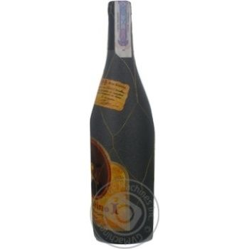 Faustino Gran Reserva I Red Dry Wine 13,5% 0,75l - buy, prices for CityMarket - photo 3