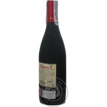 Faustino Reserva V Red Dry Wine 13,5% 0,75l - buy, prices for CityMarket - photo 5
