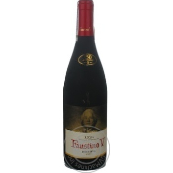 Faustino Reserva V Red Dry Wine 13,5% 0,75l - buy, prices for CityMarket - photo 2