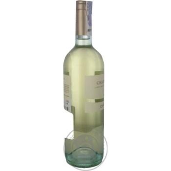 Вино Cantele Chardonnay 12.5% 0.75л - купити, ціни на CітіМаркет - фото 2