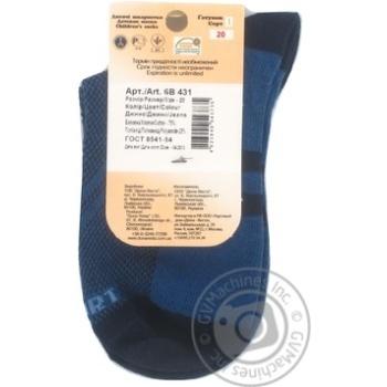 Носки детские Дюна 6В431 розовые размер 18 - купить, цены на Фуршет - фото 5