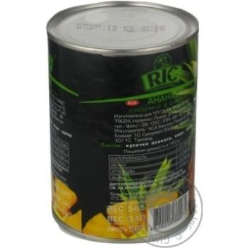 Ананаси Ріо шматочками в сиропі 580мл Таїланд - купити, ціни на Novus - фото 8