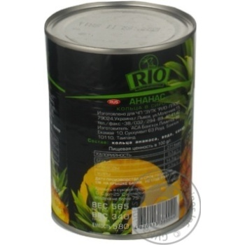 Pineapple slices Rio in syrup 580g Thailand - buy, prices for Novus - image 8