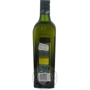 Oil Itlv olive extra virgin 500ml glass bottle - buy, prices for Novus - image 8