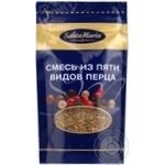 Spices Santa maria Pepper mix 16g packaged Estonia