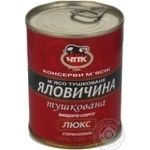 Meat Chpk beef canned stewed meat 338g can Ukraine