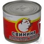 Свинина Здорово свинина тушеная 525г железная банка Украина