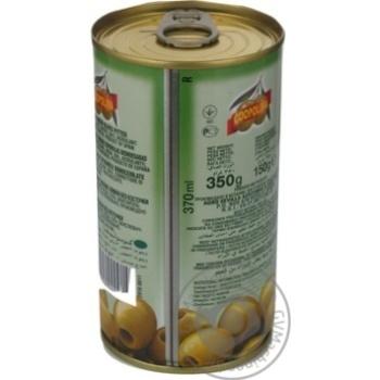 Оливки Coopoliva зеленые без косточки 370мл - купить, цены на ЕКО Маркет - фото 8