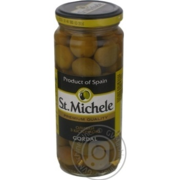 Оливки St.Michele с косточкой 340г