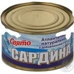 Рыба сардина Свято с добавлением масла 230г