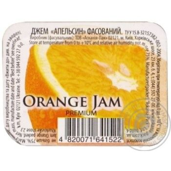Jam Askania orange 25g Ukraine