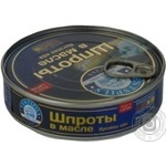 Sprats Ventspils in oil 160g can