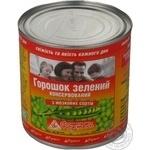 Vegetables pea green pea 420g can Ukraine