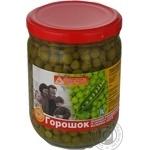 Vegetables pea pea 500ml glass jar