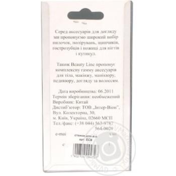 Станок для ресниц Beauty Line EC8 - купить, цены на Novus - фото 2