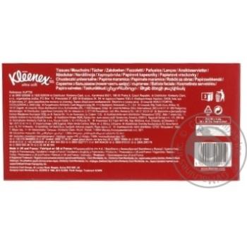 Салфетки Kleenex Ультрасофт в коробке - купить, цены на Таврия В - фото 2